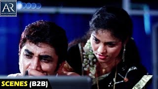 Gulabi Movie Romantic Scenes Back to Back | Telugu Latest Movies 2017 | AR Entertainments