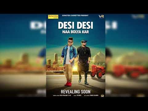 Xxx Mp4 Desi Desi Na Bolya Kar Raju Punjabi VR Bros Md Kd Vickky Kajla New Haryanvi Song 2017 3gp Sex