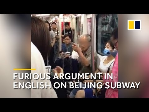 Xxx Mp4 A Furious Argument In English In China Metro 3gp Sex