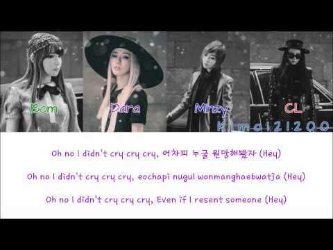 Xxx Mp4 2NE1 Happy Hangul Romanization English Color Picture Coded HD 3gp Sex