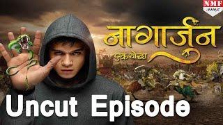 Nagarjun Ek Yoddha -5th November 2016 - Uncut Episode | On Location