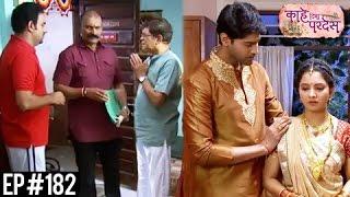 Kahe Diya Pardes | 18th October Episode Update 182 | Zee Marathi | Sayali Sanjeev, Rishi Saxena