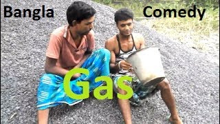 Gas।।গ্যাস।।2017 New Bangla Comedy,