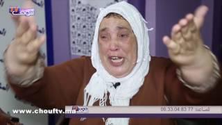 قصة غريبة تحكيها أرملة بالدموع..راجلي كان مزوج ب3 ديال العيالات و منين مات نايضة لمضاربة