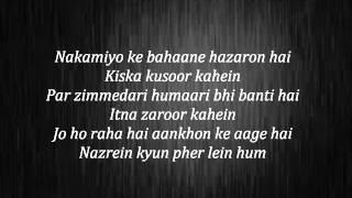 Khuda hai tere andar (Ghayal once again)-arijit singh- lyrics