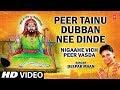 Peer Tainu Dubban Nee Dinde Punjabi By Deepak Maan