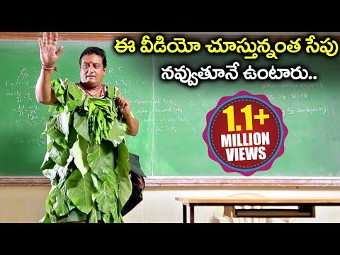 Xxx Mp4 Prudhvi Raj Non Stop Comedy Latest Telugu Comedy Scenes Prudhvi Raj Comedy Scenes 3gp Sex
