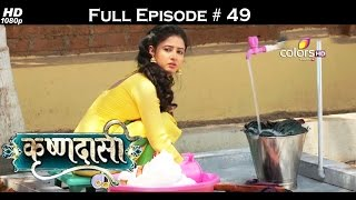 Krishnadasi - 1st April 2016 - कृष्णदासी - Full Episode (HD)