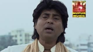 Apon Manush Dukho Dile | আপন মানুষ দুঃখ দিলে | New Bengali Folk Song | Astom ghosh | Nupur Music