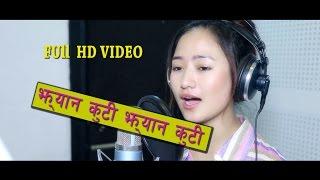 New song By melina rai & pushkar sunuwar jhyan kuti jhyan kuti 2016