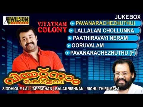 Viyatnam Colony Full Songs Audio Jukebox