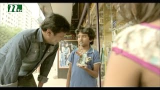 Children Drama - Majic (ম্যাজিক) | Episode 01 | Intekhab Dinar, Bidya Sinha Mim, Anindo