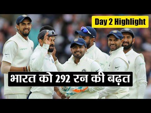 Xxx Mp4 India Vs Eng 3rd Test Day 2 Highlights India Lead By 292 Virat Kohli Pujara Batting वनइंडिया 3gp Sex