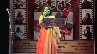 Rhythm Musicals Airanichya Deva By Mandavi
