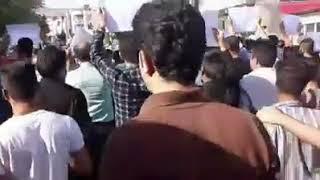 Iran, Marivan, manifestation pour condamner la mort de deux militants Ecologie