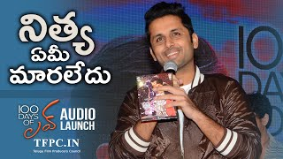 Nithiin Sensational Comments On Nithya Menen @ 100 Days Of Love Movie Audio Launch | TFPC