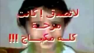 مقطع تعذيب طفل في السعودية حقيقة أم كذبة ؟؟ القصة كاملة ( زوايا الإخبارية)