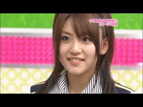Xxx Mp4 AKB48 Shoujiki Shougi Maeda Atsuko Vs Takahashi Minami 3gp Sex