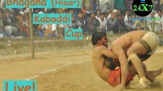 Bhagana Kabaddi Cup (Hisar)