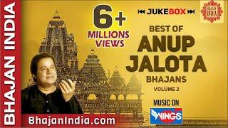 Top 10 Best Of Anup Jalota bhajans - Hari Sumiran - Ram Bhajo - Krishan Govind Hare Murari