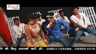 HD आगे के समान बड़ा छौकता || Bhojpuri hot songs 2015 new || Bipin Sharma , Khushboo Uttam