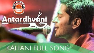 Antardhvani - Kahani Full Song - Monkstar Live Season 1