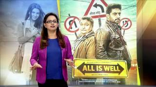 Shweta Tiwari review 'All is well'