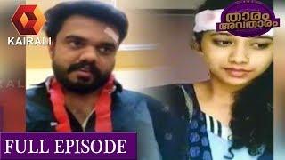 Tharam Avatharam താരം അവതാരം   21st May 2018   Full Episode