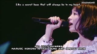 Three Breaths In The Past | LiSA - Itsuka no Tegami [live] [Kanji • Romaji • English] subtitles