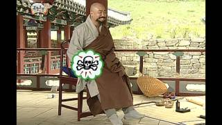 Infinite Challenge, Chunhyang #05, 춘향뎐 20090509