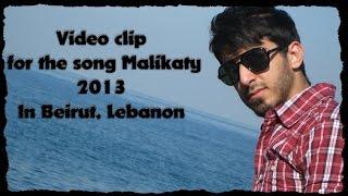 مليكتي || اسماعيل تمر - الفيديو كليب الرسمي || Official Music Video