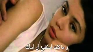 wa74ny ♥  fatma & karim