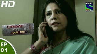 Crime Patrol Dial 100 - क्राइम पेट्रोल - Janjaal - Episode 1 - 26th October, 2015