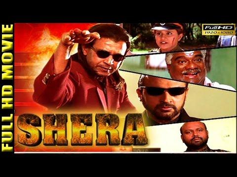 Shera (1999) | Mithun Chakraborty | Vinitha | Rami Reddy | Full HD Action Movie