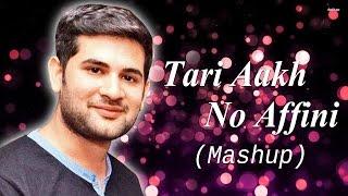 Tari Aakh No Affini & Nayaan Ne Bandh ( Being Indian Music Ft Kirat Antani) Jai - Parthiv