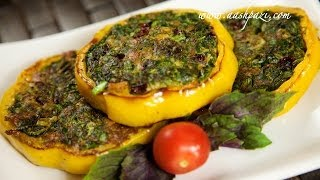 Vegetable Frittata (Kookoo Sabzi) Recipe