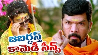 Jabardasth Telugu Comedy Back 2 Back Comedy Scenes Vol 55 || Latest Telugu Comedy 2016