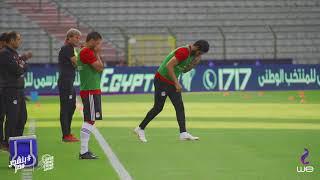 الحلقة 3 - إحماءات اللاعبين وسط الجمهور المصري
