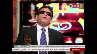 الشاعر صلاح عبدالله يقلد مفيد فوزى والشيخ الشعراوى