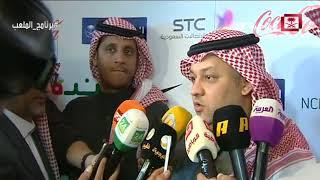 تصريح الدكتور عادل عزت بعد الاجتماع الدوري للاتحاد السعودي لكرة القدم #برنامج_الملعب