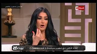 """بوضوح - الفنانة غادة عبد الرازق تشرح فكرة مسلسل ضد مجهول .. """"قضية الاغتصاب"""""""