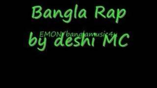 Bangla Rap by deshi MC banglai-hip-hop