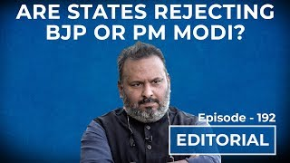 Editorial With Sujit Nair: Are States Rejecting BJP Or PM Modi?   HW News English