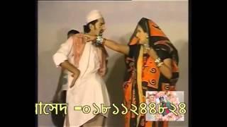 চট্টগ্রামের ঐতিহ্যবাহী আঞ্চলিক ভাষার প্যাকেজ অনুষ্ঠান