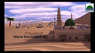 Hijrat Rasool Allah Ki - Ep08