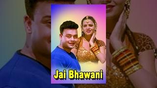 Jai Bhawani