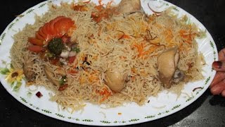 Chicken Pulao by Yasmin Huma Khan (Very Easy)
