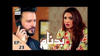 Badnaam Episode 23 - 21st January 2018 - ARY Digital Drama