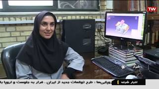 Iran made Decreaser water dispenser manufacturer, Shiraz county كاهنده فشار آب كشاورزي شيراز
