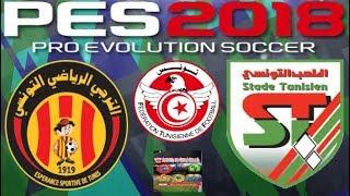PS4 PES 2018 Gameplay Esperance De Tunis vs Stade Tunisien [HD]